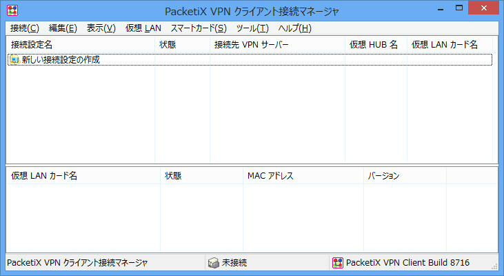 How to connect to the University of Tsukuba VPN Services